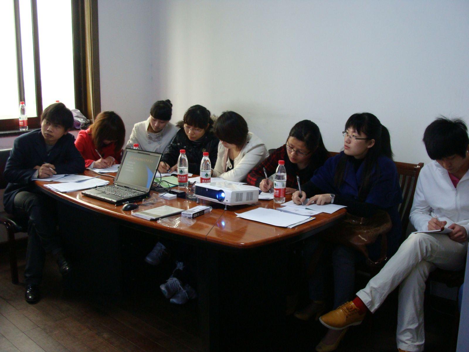 voc检测分析培训班